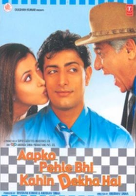 Aapko Pehle Bhi Kahin Dekha Hai Full Movie
