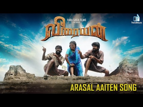 Arasal Aaiten Promo Song From Veeraiyan With SN Arunagiri Inigo Prabhakaran