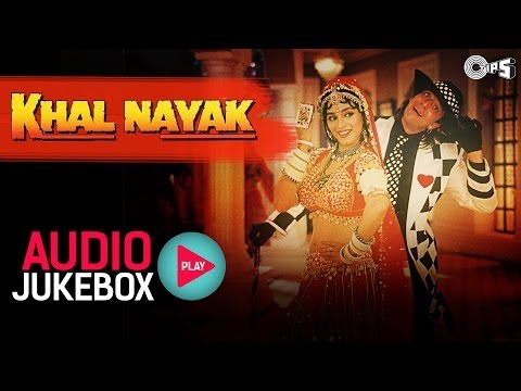 Khal Nayak Jukebox - Full Album Songs | Sanjay Dutt, Jackie Shroff, Madhuri Dixit