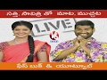 WATCH: Bhithiri Sathi and Savithri LIVE chit chat..
