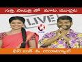 WATCH: Bhithiri Sathi and Savithri LIVE chit chat..