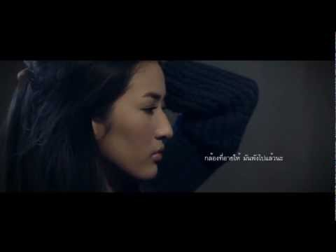 Better Weather - แค่เท่านั้น [Official Music Video]