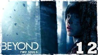 Beyond: Two Souls. Серия 12: Кровь на руках.
