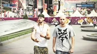 RAPINFO - Эфир из Украины