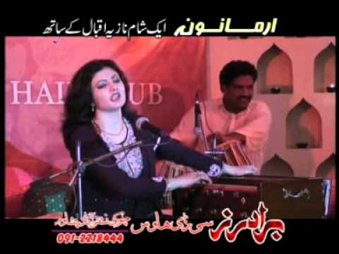 Nazia Iqbal New Ghazal Night 2011 !!