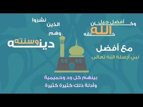المصاهرات بين آل بيت النبي صلى الله عليه وسلم والصحابة رضوان الله عليهم أجمعين