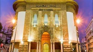 شوف الصحافة: وأخيرا.. بنك المغرب يرخص للبنوك الإسلامية   شوف الصحافة