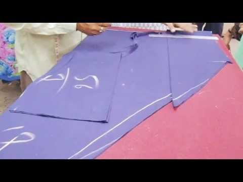Simple Joint Salwar Cutting Method Pattern-How To Cut Salwar Kameej/Kameez