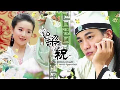Viễn Phương - [Opening Song] Lương Sơn Bá - Chúc Anh Đài