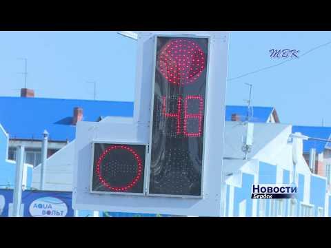 Почему новый светофор создал пробки в Бердске?