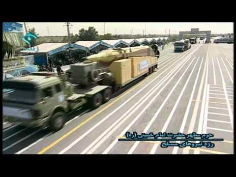 Iran Military day parade  2011
