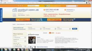 Где бесплатно подать объявление по поиску няни продажа мото в белоруссии частные объявления