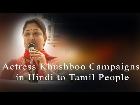 Actress khushboo Campaigns in hindi to Tamil People - Red Pix 24x7