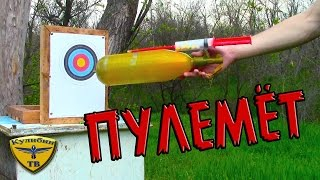 How To Make Your Own Airsoft Gun