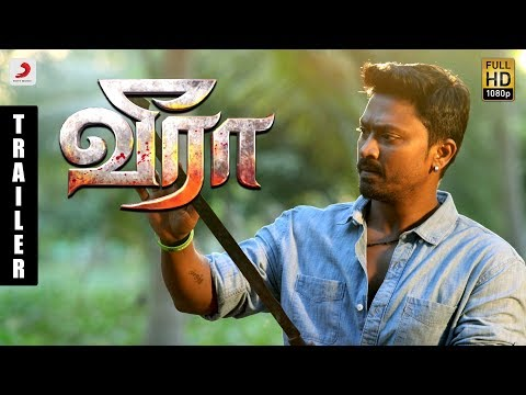 Veera - Official Tamil Trailer