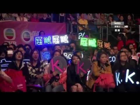 TVB Star Awards Malaysia 20141123