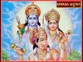 Nepali Bhajan Collection Non Stop 2014(Krishna, Radha,Ram,Shivaji )(Watchme360.net)