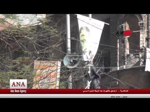 يصعق بالكهرباء بعد تمزيقه لصورة مرسي