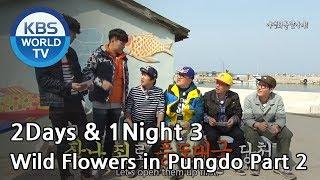 1 Night 2 Days S3 Ep.20