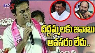 KTR Comments on Congress Party | TRS Public Meet In Warangal