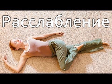 Компрессы при боли в грудном отделе позвоночника