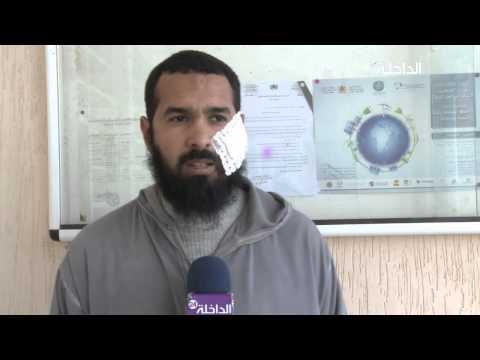 بالفيديو:تلميذ يطعن أستاذا في وجهه بالداخلة