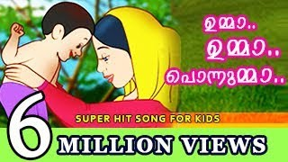 Kunji vave vave.. Superhit Song