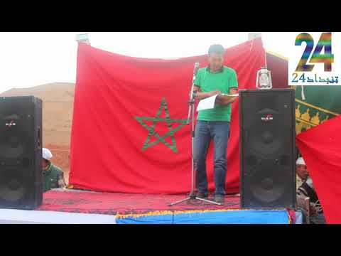 فيديو : تنسيقية حراك أغبالو نكردوس تنظم مهرجان خطابي وتشبتها بمطالبها