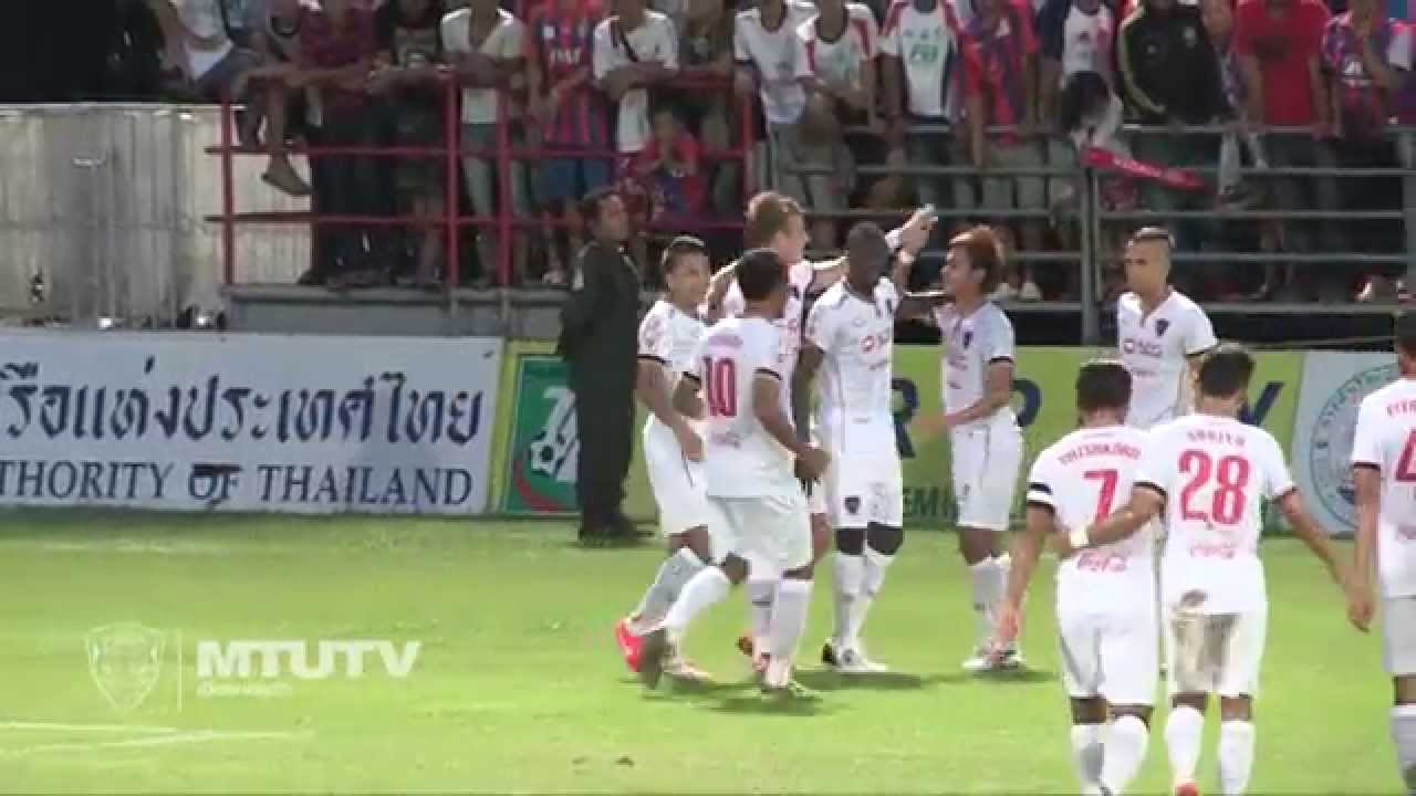 Singhtarua FC - Muang Thong United