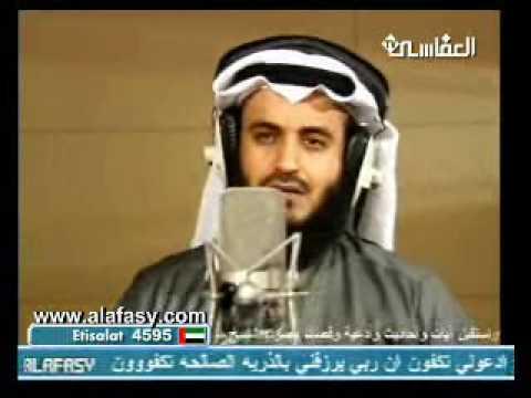 Surah Al Mulk by Sheikh Mishary Rashed Alafasy - YouTube