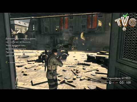 Sniper Elite V2: Stealth Приключения #1