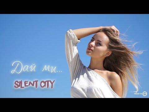 SILENT CITY - DAI MI