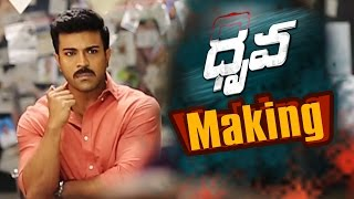 dhruva-making-video