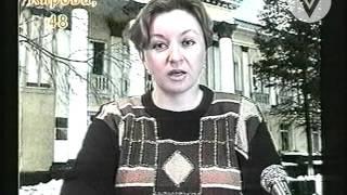 25 мгновений истории. Выпуск №8.