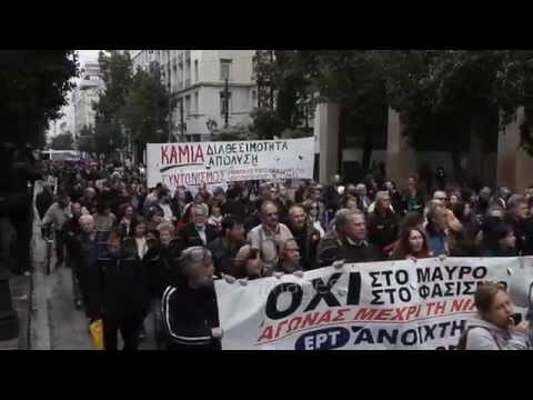 Greece: Paint bombs fly at cops during anti-Merkel protest