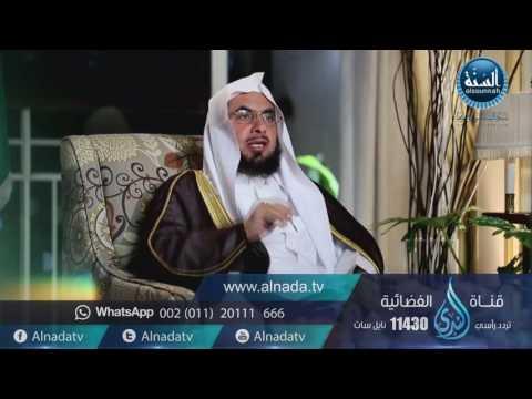 الحلقة التاسعة والعشرون - نهج النبي صلى الله عليه وسلم في التعامل مع المصائب