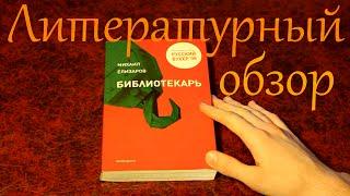 Скачать книгу Чарльз Буковски