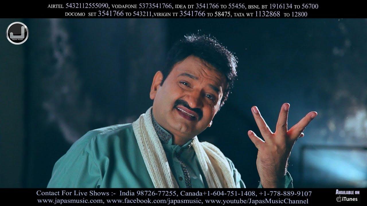 Udeekan | Akram Rahi | Full Song HD | Japas Music - YouTube