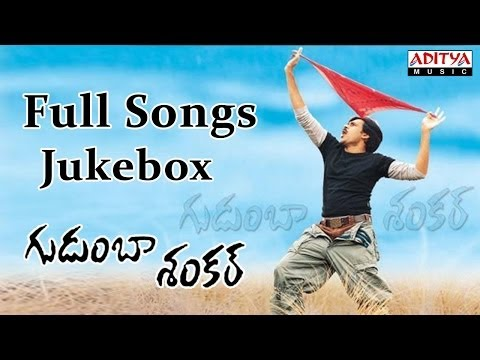 Gudumba Shankar Movie Full Songs || jukebox || Pawan Kalyan,Meera Jasmine