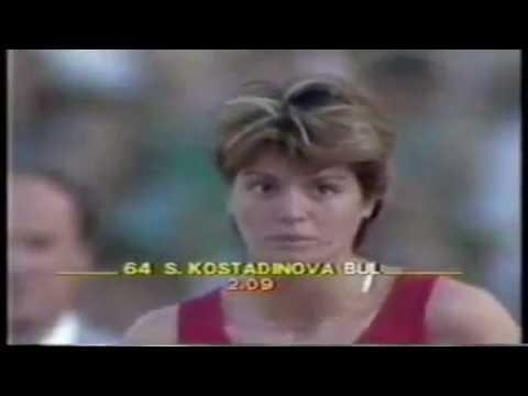 30.08.1987 г. – Стефка Костадинова поставя световен рекорд в скока на височина – 209 см.