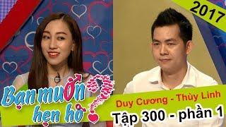 Quy�n Linh - Cát Tư�ng tiếc nuối cặp đôi đã b� lỡ cơ hội hẹn hò | Duy Cương - Thùy Linh | BMHH 300💔