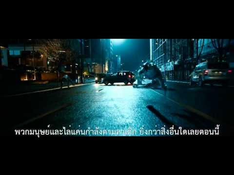 Underworld-Awakening-Official-Trailer-%E0%B8%8B%E0%B8%B1%E0%B8%9A%E0%B9%84%E0%B8%97%E0%B8%A2-Full-HD