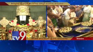 Tirumala Srivaru decorated with jewels presented by KCR..