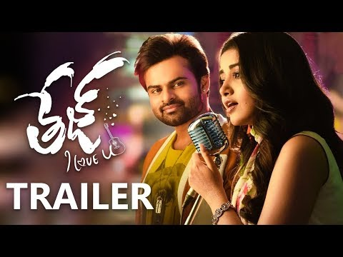 Tej I Love You Official Trailer