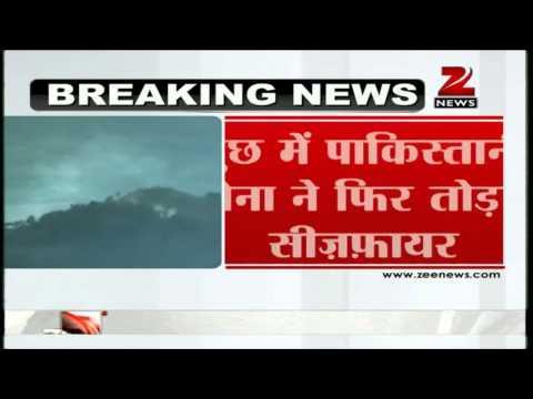 Zee News: Fresh ceasefire violations by Pakistan