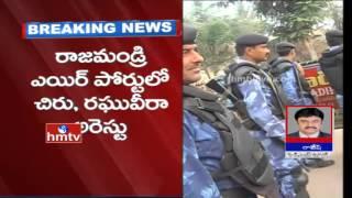 Chiru, Raghuveera Reddy detained at Rajamahendravaram airport