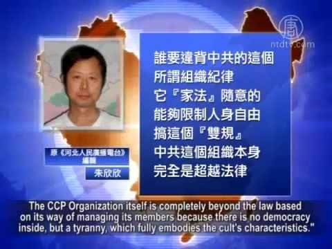 Bị bắt vì nói sự thật về Mao Trạch Đông ?!