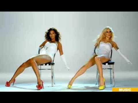 Beyonce ft. Lady Gaga video phone instrumental