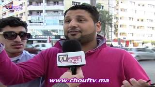 نسولو الناس : واش خايف أن تسونامي يضرب المغرب؟ | نسولو الناس