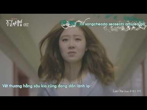 [Vietsub + Kara] Last one - Yumi (Feat. Jooseuk) (Master's sun OST Part 8)